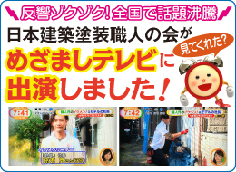 全日本サイト260px.jpg